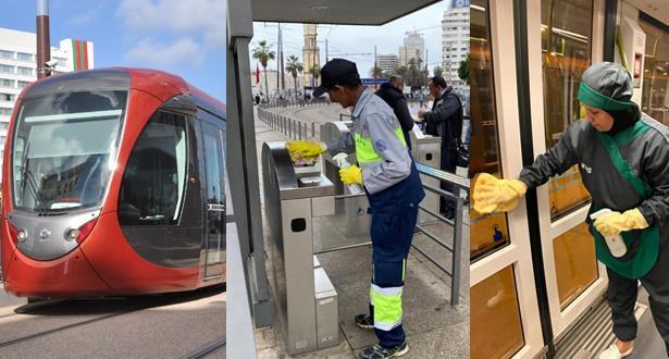 تعزيز تدابير النظافة على مستوى شبكة طرامواي الدار البيضاء