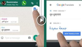 """فيديو .. """"جوجل"""" تطلق خدمة تساعد على الترجمة الفورية لمحادثات الواتساب"""