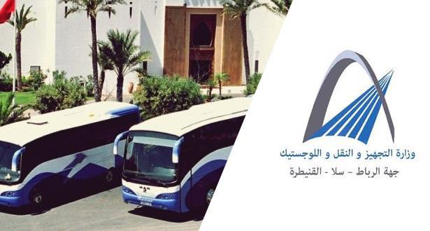 وزارة التجهيز والنقل تدعو مهنيي النقل الطرقي إلى الالتزام بالإجراءات الاحترازية لمواجهة كورونا