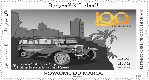 Barid Al-Maghrib célèbre le centenaire du transport routier marocain