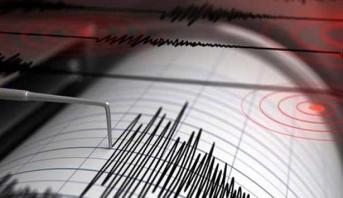زلزال بقوة 7,5 درجات يضرب قبالة جزر الكوريل الروسية مع احتمال حدوث تسونامي