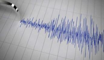 زلزال بقوة 7,5 درجات يضرب الإكوادور