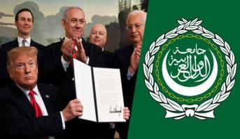 """الجامعة العربية: الاعتراف الأميركي بسيادة إسرائيل على الجولان """"باطل شكلا وموضوعا"""""""