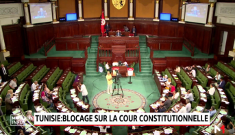 Tunisie: blocage sur la cour constitutionnelle