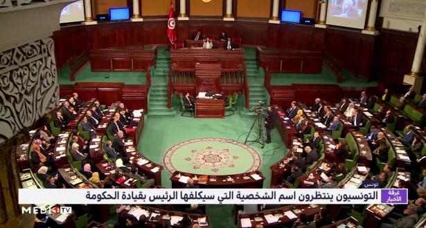 التونسيون ينتظرون اسم الشخصية التي سيكلفها الرئيس بقيادة الحكومة