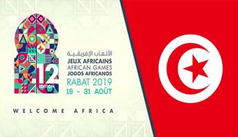 تونس تشارك بـ171 رياضيا في الدورة 12 للألعاب الإفريقية بالمغرب
