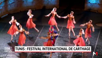 Tunisie: le festival de Carthage souffle sa 55e bougie