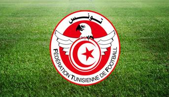 الاتحاد التونسي لكرة القدم  يعلن موعد استئناف الدوري خلف أبواب موصدة
