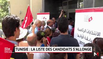 Présidentielles en Tunisie: plus de 30 candidats