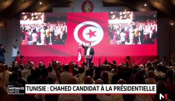 Présidentielle en Tunisie: Chahed candidat