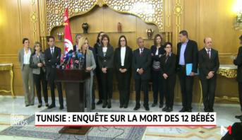 Tunisie: Enquête sur la mort des 12 Bébés