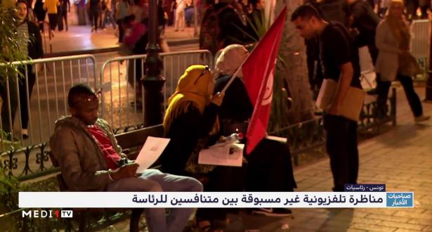 Présidentielle en Tunisie: ultime face-à-face des deux candidats