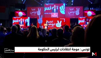 موجة انتقادات لرئيس الحكومة في تونس