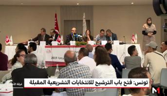 تونس .. فتح باب الترشيح للانتخابات التشريعية المقلبة