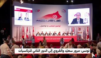 تونس .. مرور سعيد والقروي إلى الدور الثاني للرئاسيات