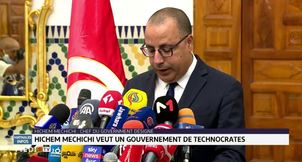 Tunisie: Hichem Mechichi veut un gouvernement de technocrates