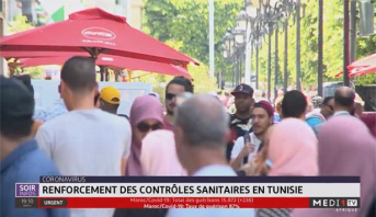 Renforcement des contrôles sanitaires en Tunisie
