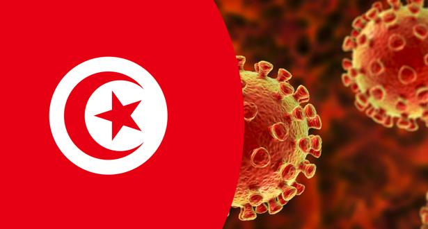 تونس.. لا إصابات جديدة بفيروس كورونا لليوم السابع على التوالي