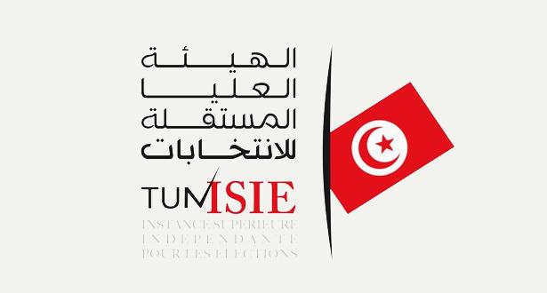 الهيئة العليا للانتخابات في تونس ترفض طلبات ترشح مثيرة للجدل