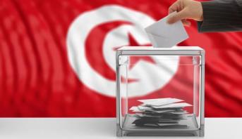 الهيئة العليا المستقلة للانتخابات في تونس : تغيير موعد الانتخابات الرئاسية أمر وارد