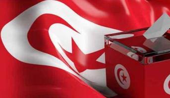 Présidentielle en Tunisie: 26 candidatures validées