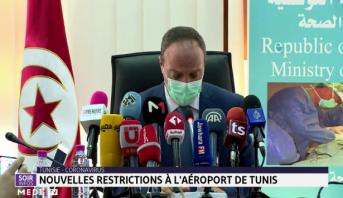 Covid-19: nouvelles restrictions à l'aéroport de Tunis