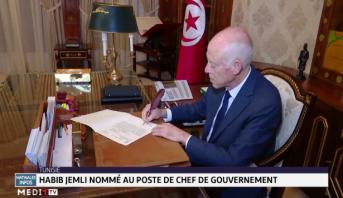 Tunisie: Habib Jemli nommé au poste de chef du gouvernement