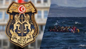تونس .. اعتقال 100 شخص بسبب محاولة الهجرة السرية