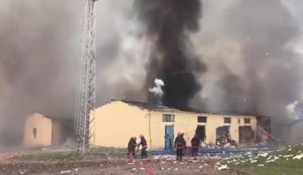 مصرع شخصين وجرح أكثر من 70 آخرين في انفجار داخل مصنع للألعاب النارية في تركيا