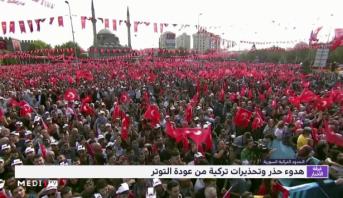 سوريا .. هدوء حذر وتحذيرات تركية من عودة التوتر