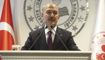 """القبض على """"أمير داعش بتركيا"""" وبحوزته مخططات خطيرة"""
