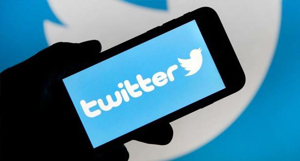 Action en justice lancée par des actionnaires: Twitter va verser 810 millions de dollars