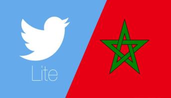 """""""تويتر"""" يطرح نسخة استثنائية لرواده في المغرب"""