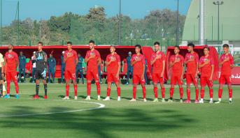 La sélection nationale U20 en stage de préparation à Maâmora, du 23 novembre au 1er décembre
