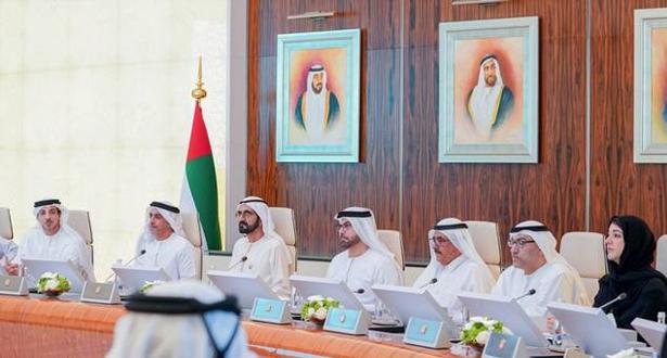 الإمارات تعلن عن تعديل حكومي يضمن دمج وزارات وهيئات