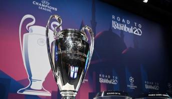 بحث إمكانية استضافة اسطنبول لمباريات نصف نهائي ونهائي دوري أبطال أوروبا