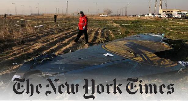 """""""نيويورك تايمز"""": الطائرة الأوكرانية أسقطتها إيران بصاروخين وليس واحد"""