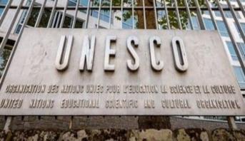 """اليونسكو.. المغرب يشيد باعتماد قرار """"أولوية إفريقيا العالمية""""، الذي شارك في صياغته"""