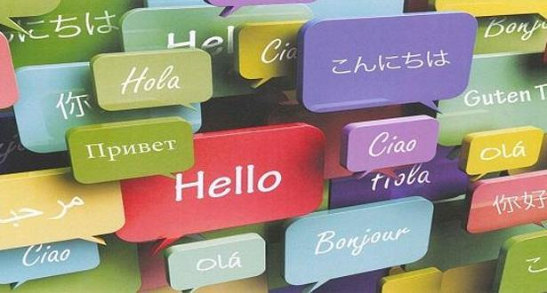 اليونسكو تحذر من خطر اندثار نحو نصف اللغات في العالم قبل نهاية القرن الحالي