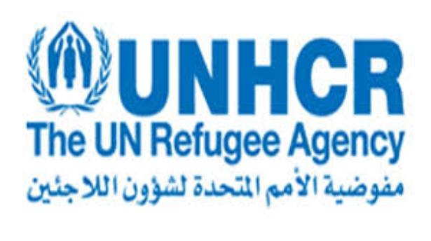 HCR: plus de 82 millions de personnes déplacées de force dans le monde