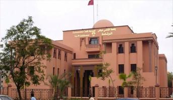 جامعة القاضي عياض بمراكش الأولى وطنيا ومغاربيا بحسب تصنيف دولي