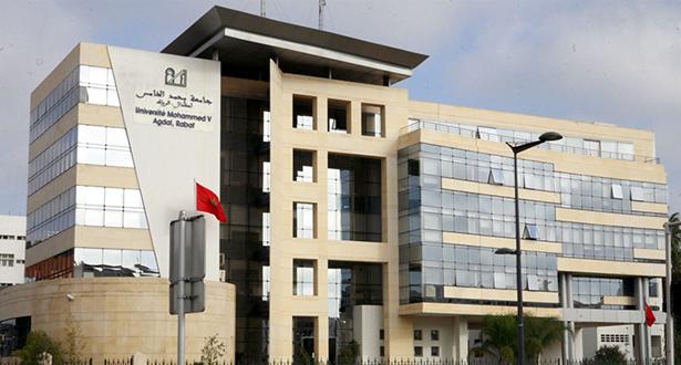 جامعة محمد الخامس تحتل الرتبة الأولى على الصعيد الوطني حسب تصنيف دولي