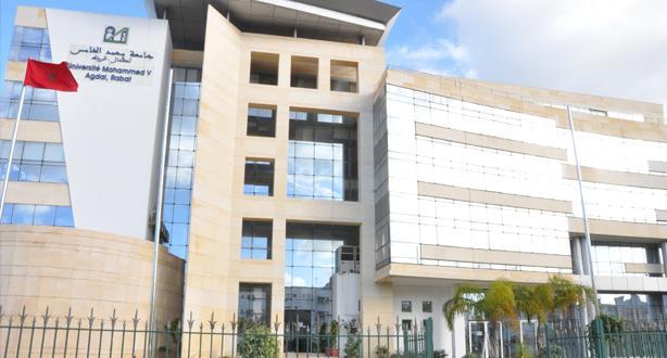 L'université Mohammed V engage des partenariats dans la recherche et la formation