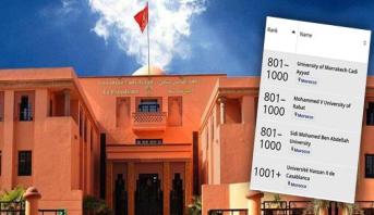 ترتيب جامعات مغربية ضمن تصنيف دولي جديد