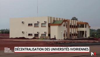 Décentralisation des universités ivoiriennes