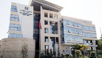 براءة اختراع .. جامعة محمد الخامس بالرباط في مقدمة الجامعات ومؤسسات البحث المغربية