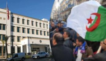 السفارة الأمريكية تحذر مواطنيها في الجزائر