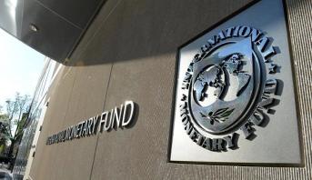 صندوق النقد يتوقع تباطؤا أكبر للاقتصاد الأميركي في 2020