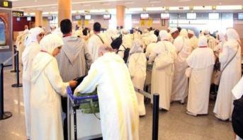 الوفد الرسمي للحجاج المغاربة يعود إلى أرض الوطن