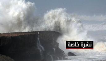 نشرة خاصة.. رياح قوية وأمواج خطيرة بشمال المملكة